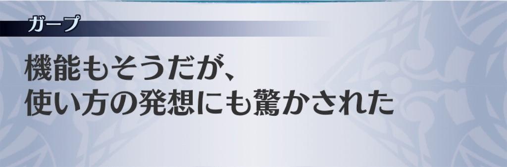 f:id:seisyuu:20181226204010j:plain