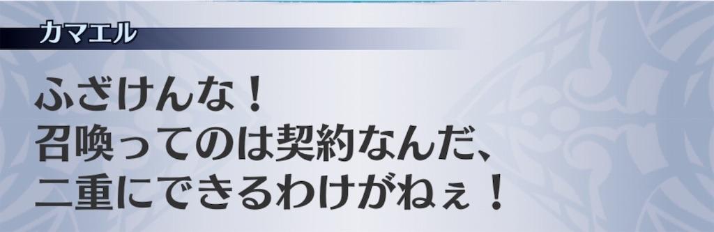 f:id:seisyuu:20181226204059j:plain