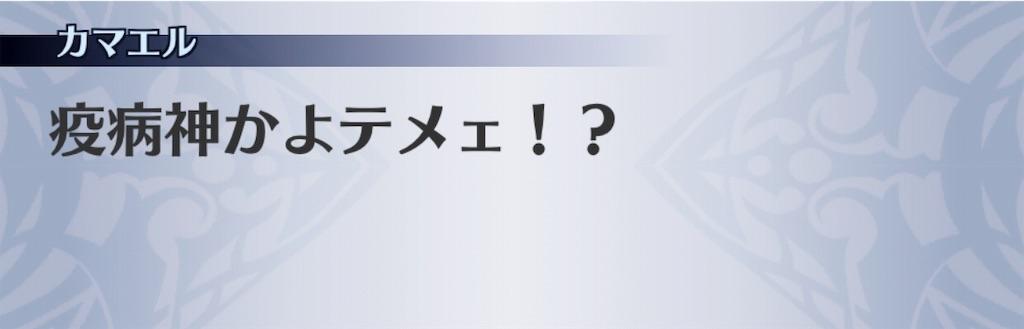 f:id:seisyuu:20181226204227j:plain