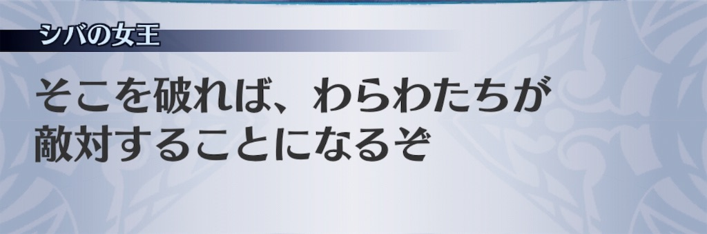 f:id:seisyuu:20181226204235j:plain