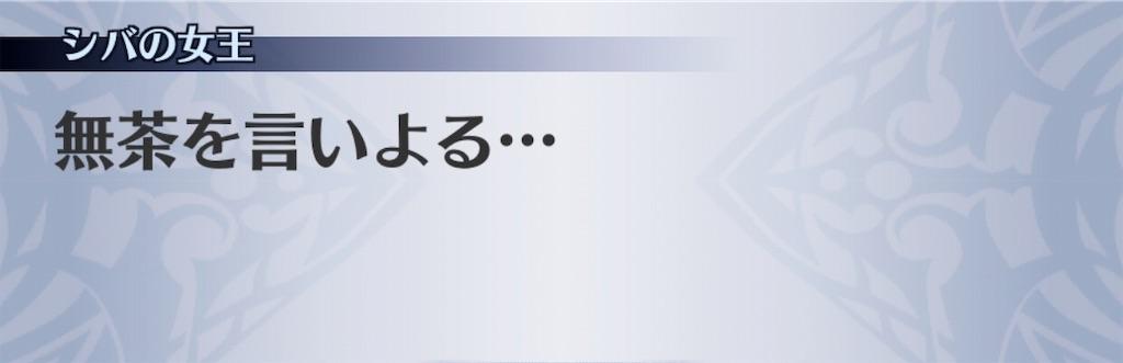 f:id:seisyuu:20181227193549j:plain