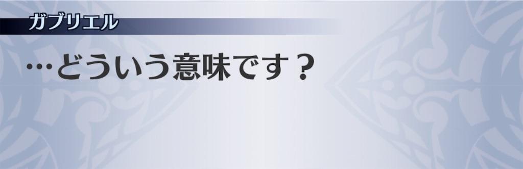 f:id:seisyuu:20181228092627j:plain