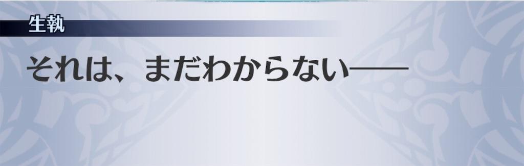 f:id:seisyuu:20181228093022j:plain