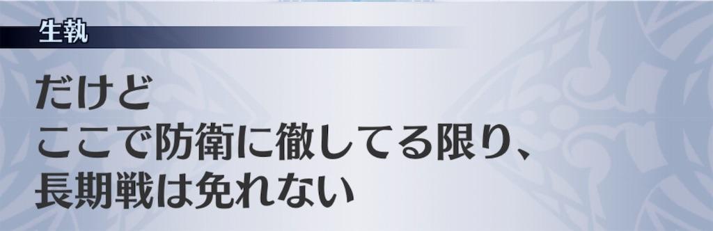 f:id:seisyuu:20181228093137j:plain