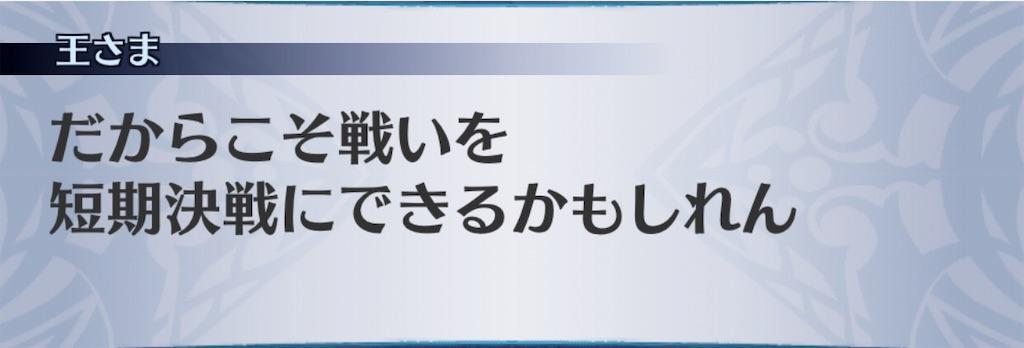 f:id:seisyuu:20181228093333j:plain