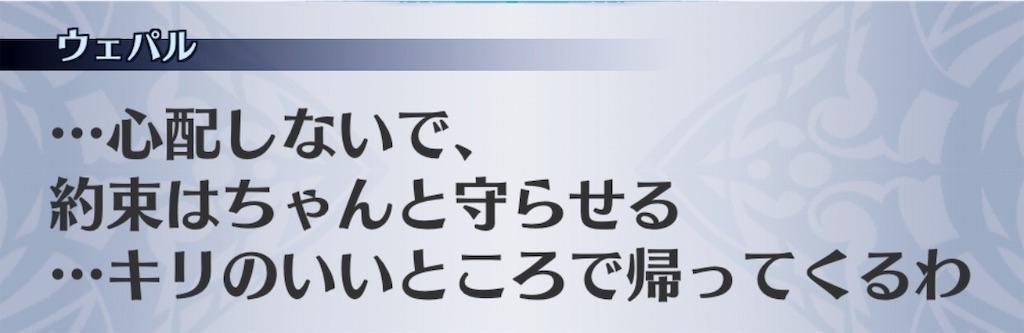 f:id:seisyuu:20181228094359j:plain