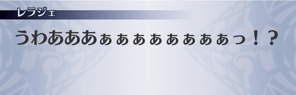 f:id:seisyuu:20181228150332j:plain