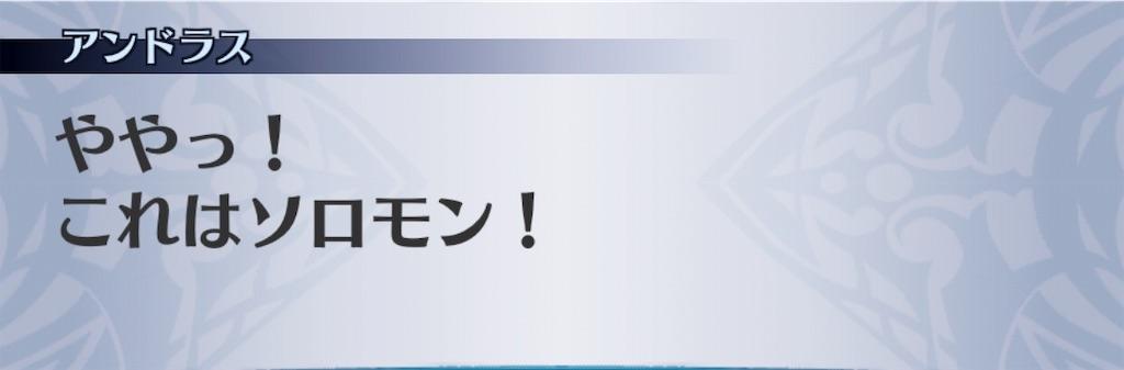 f:id:seisyuu:20181228150805j:plain