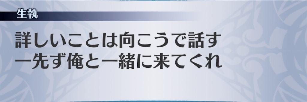 f:id:seisyuu:20181228151056j:plain