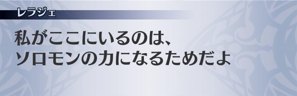 f:id:seisyuu:20181228151148j:plain