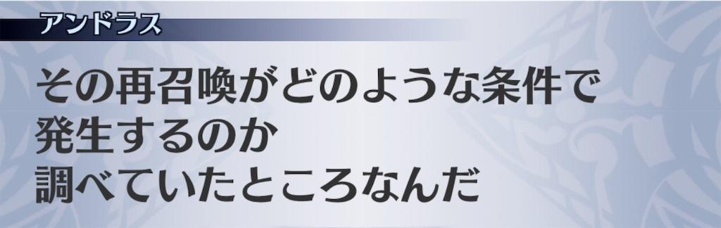 f:id:seisyuu:20181228151447j:plain