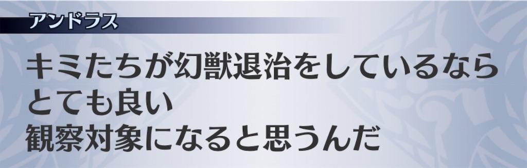 f:id:seisyuu:20181228151607j:plain