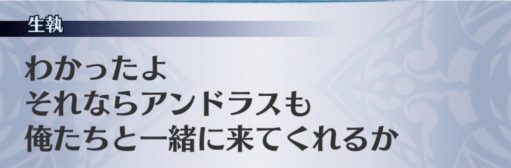 f:id:seisyuu:20181228151700j:plain
