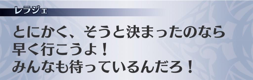 f:id:seisyuu:20181228152237j:plain