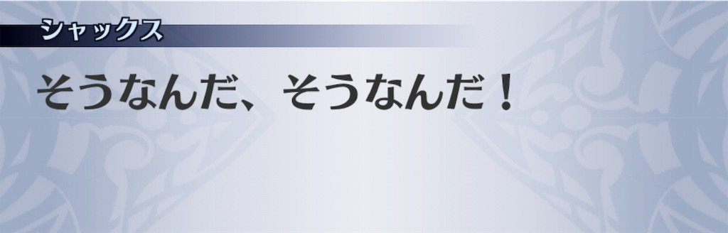 f:id:seisyuu:20181228161239j:plain