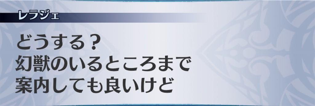 f:id:seisyuu:20181228161712j:plain