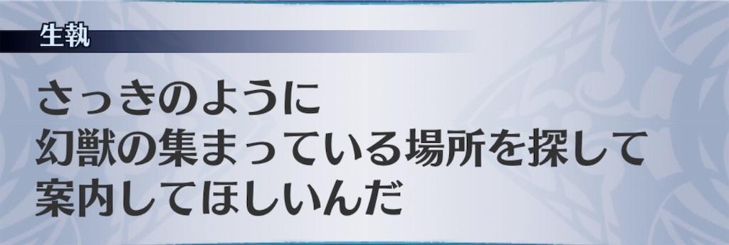 f:id:seisyuu:20181228162546j:plain