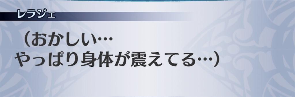 f:id:seisyuu:20181229212127j:plain