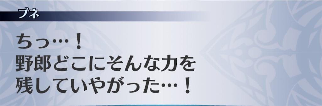 f:id:seisyuu:20181229221237j:plain