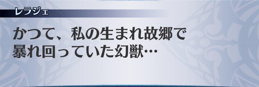 f:id:seisyuu:20181229221545j:plain