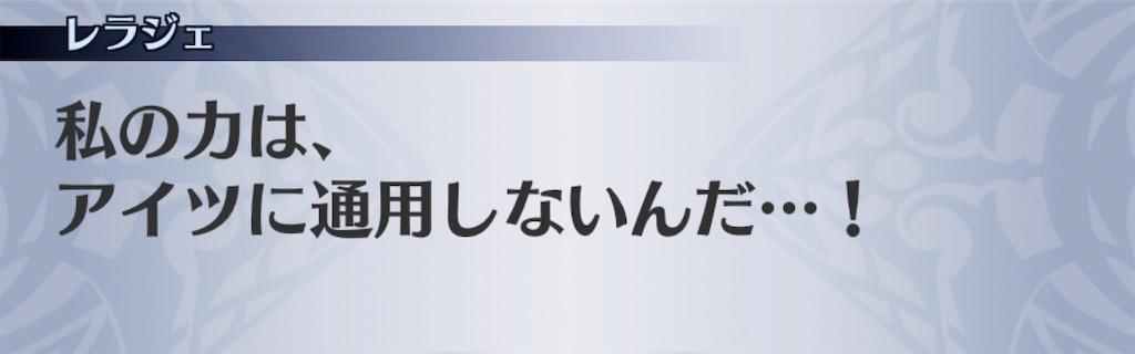 f:id:seisyuu:20181229221738j:plain