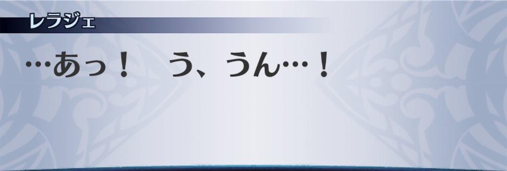 f:id:seisyuu:20181229222003j:plain