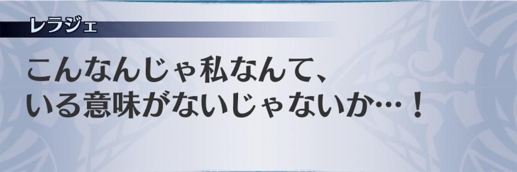 f:id:seisyuu:20181230185303j:plain