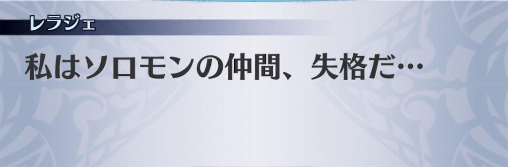 f:id:seisyuu:20181230190300j:plain