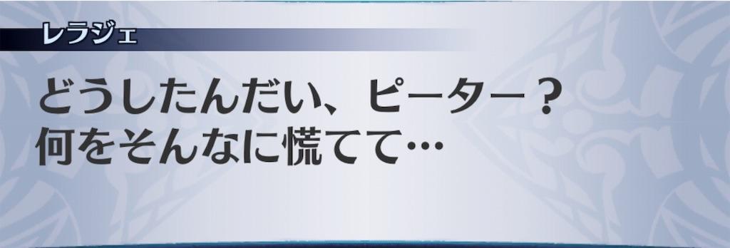 f:id:seisyuu:20181230190412j:plain
