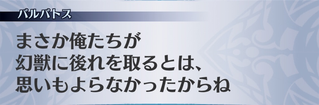 f:id:seisyuu:20181230190545j:plain