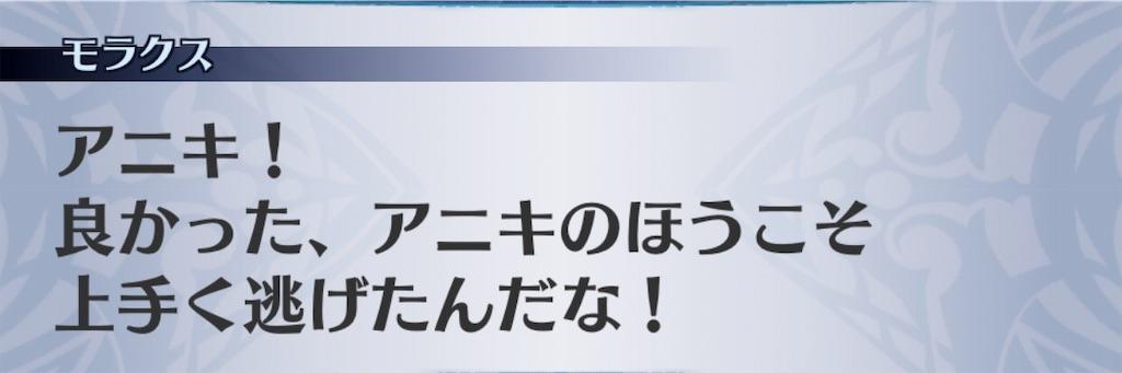 f:id:seisyuu:20181230191216j:plain