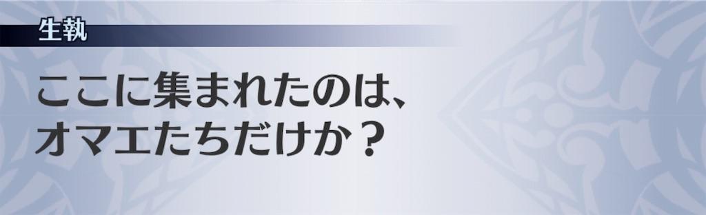 f:id:seisyuu:20181230191254j:plain