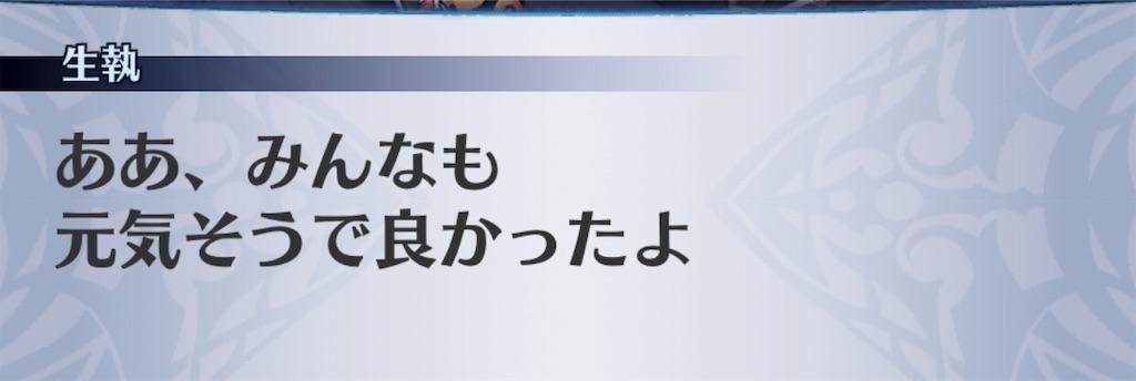 f:id:seisyuu:20181230192151j:plain