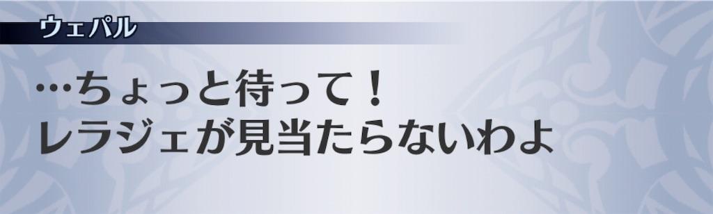 f:id:seisyuu:20181230192346j:plain