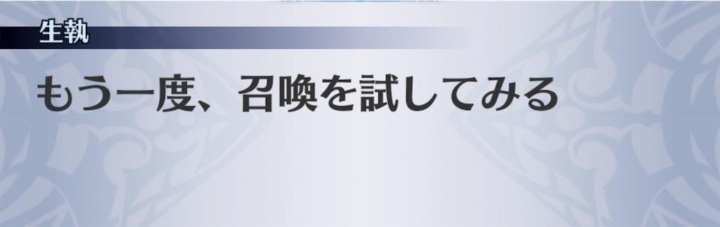 f:id:seisyuu:20181230192641j:plain