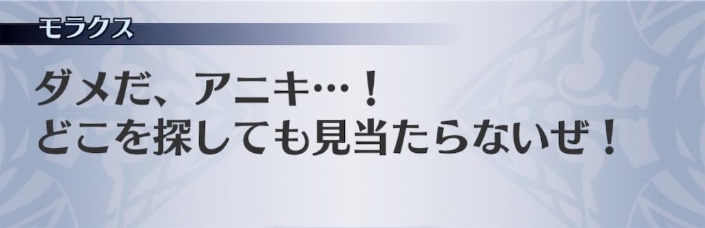 f:id:seisyuu:20181230194837j:plain