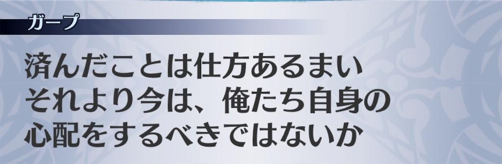 f:id:seisyuu:20181230195807j:plain