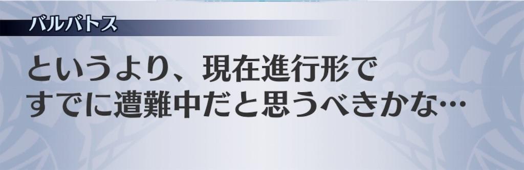 f:id:seisyuu:20181230200135j:plain