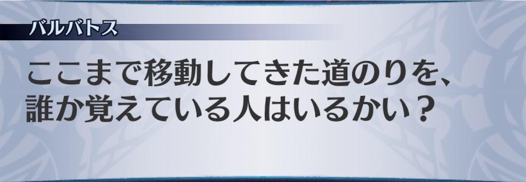 f:id:seisyuu:20181230200140j:plain