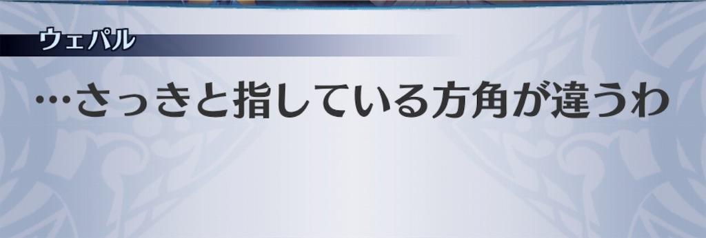 f:id:seisyuu:20181230200514j:plain