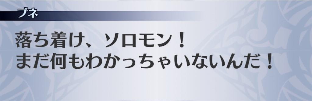 f:id:seisyuu:20181230203206j:plain