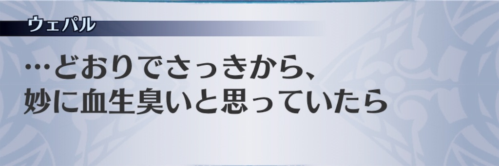 f:id:seisyuu:20181231225051j:plain