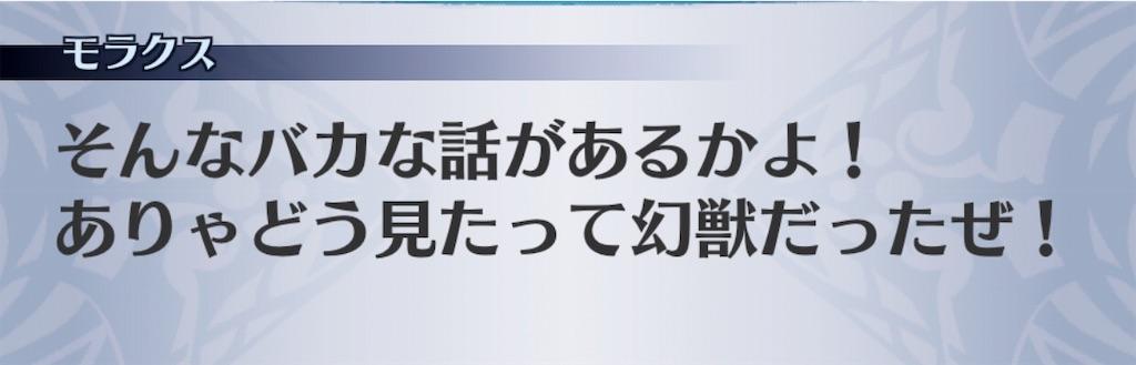 f:id:seisyuu:20181231225916j:plain