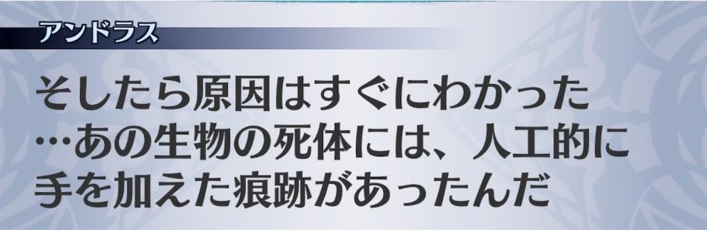 f:id:seisyuu:20181231225927j:plain