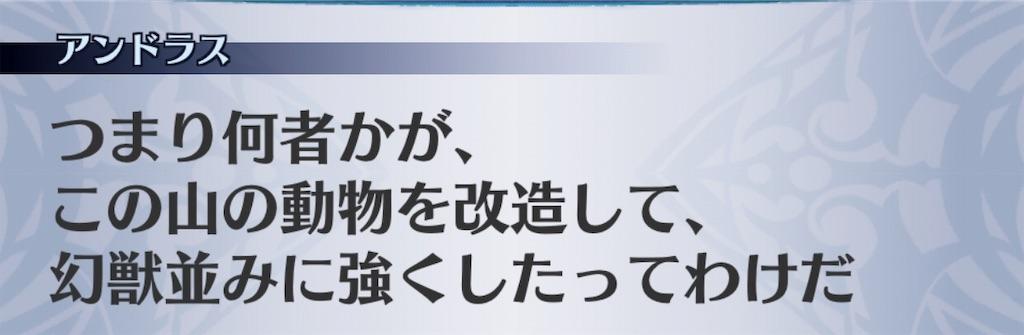 f:id:seisyuu:20181231225931j:plain