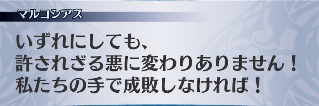 f:id:seisyuu:20181231230612j:plain