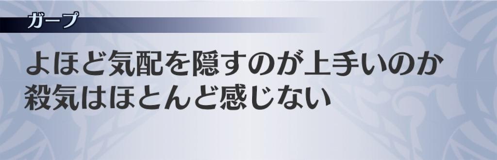 f:id:seisyuu:20190101164408j:plain
