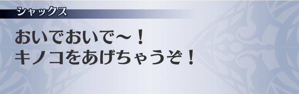 f:id:seisyuu:20190101173507j:plain