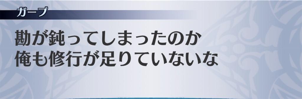 f:id:seisyuu:20190101173555j:plain