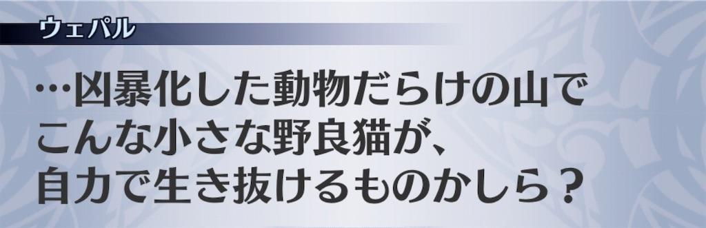 f:id:seisyuu:20190101175817j:plain